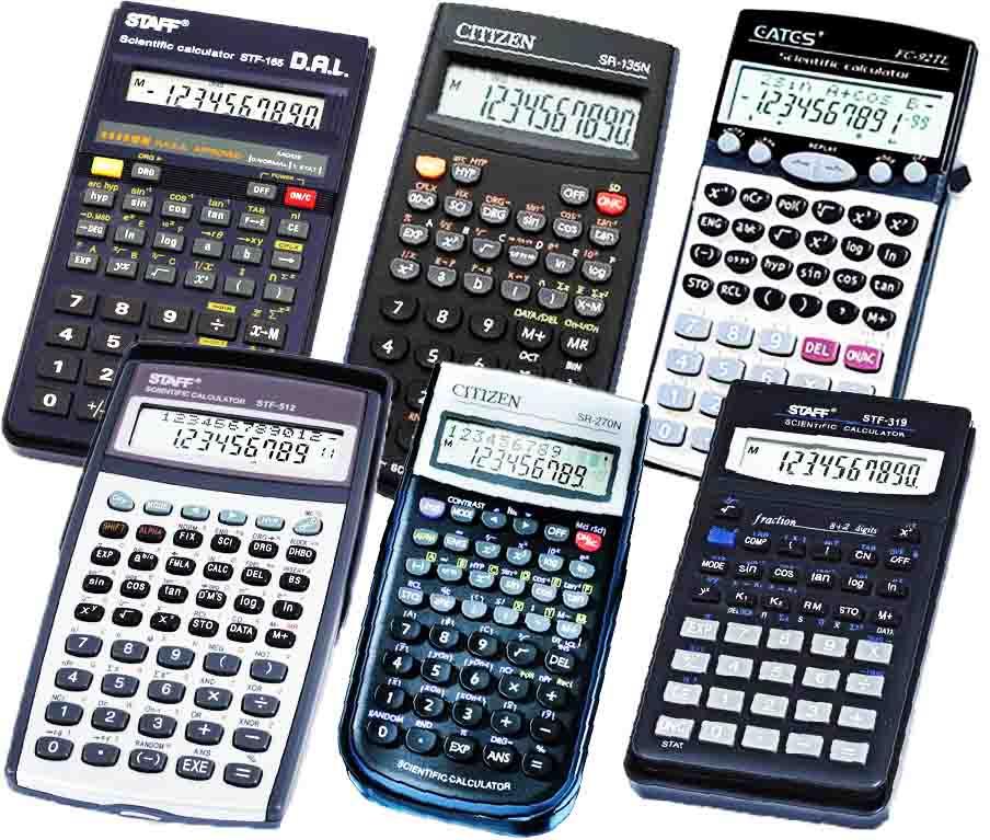 найдете все микрокалькулятор в картинках использовать наш