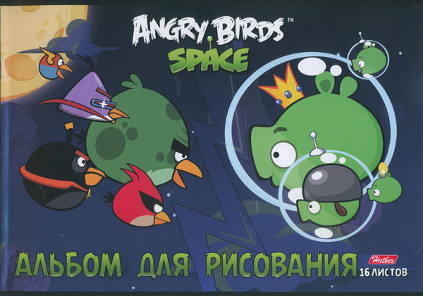 Альбом 16 л. д/рис. Hatber Angry Birds Space 16А4В