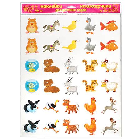Дикие животные картинки на шкафчики