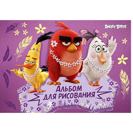 Альбом 40 л. д/рис. тесьма Academy Style Angry Birds Movie EAC-AB5/2